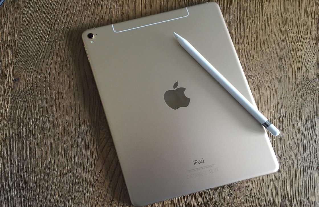 2017 iPad