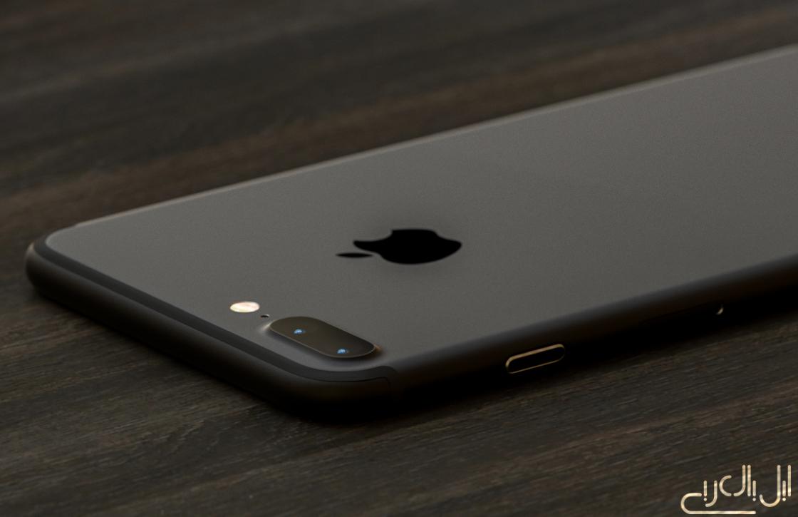 iPhone 7 uitgelekt
