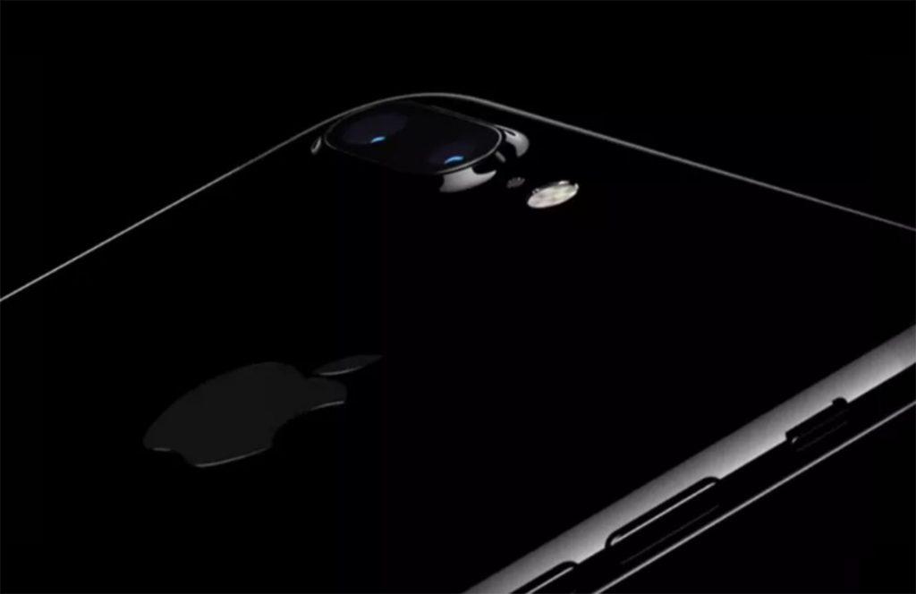 iPhone 7 officieel