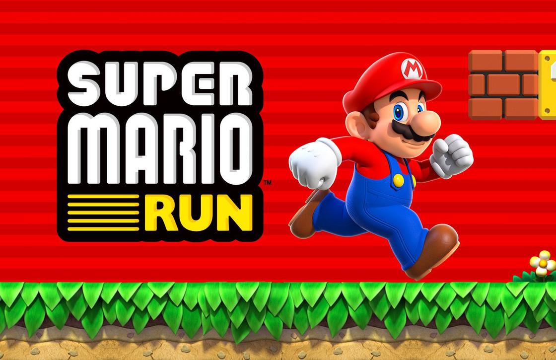 Super Mario Run Nederland
