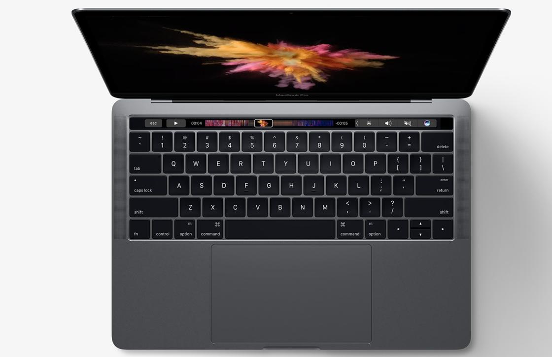 MacBook Pro 2016 officieel