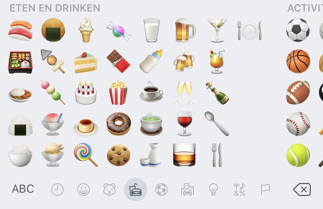 iOS 10.2 emoji