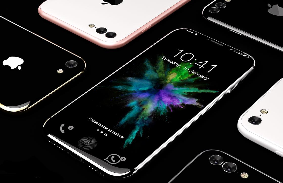 Apple BOE Technology