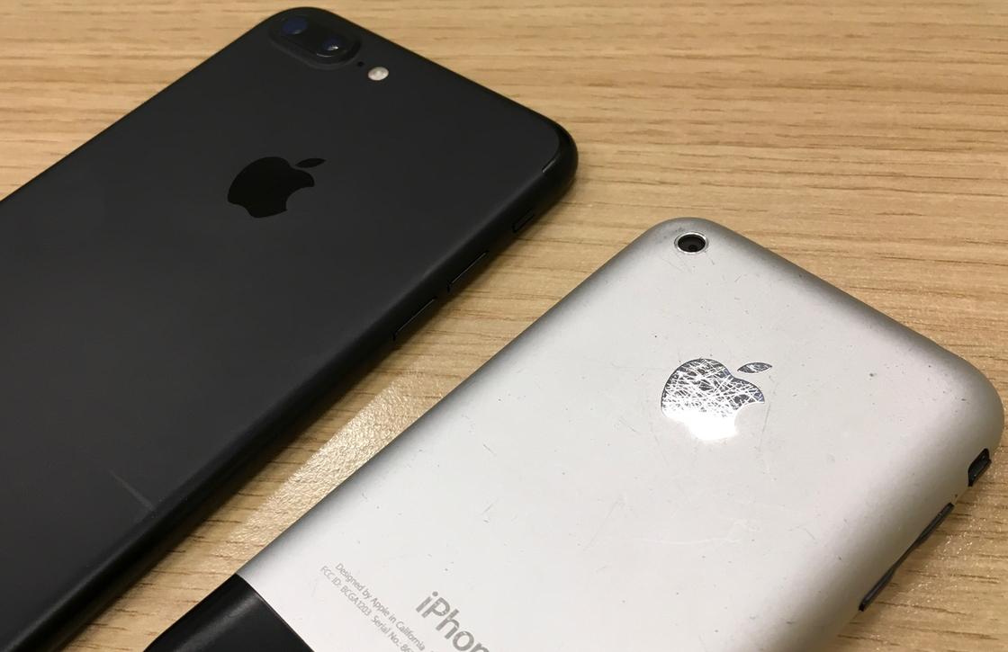 iPhone 11 jaar