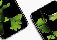 Dit zegt de miljoeneninvestering van Apple in glasfabrikant Corning