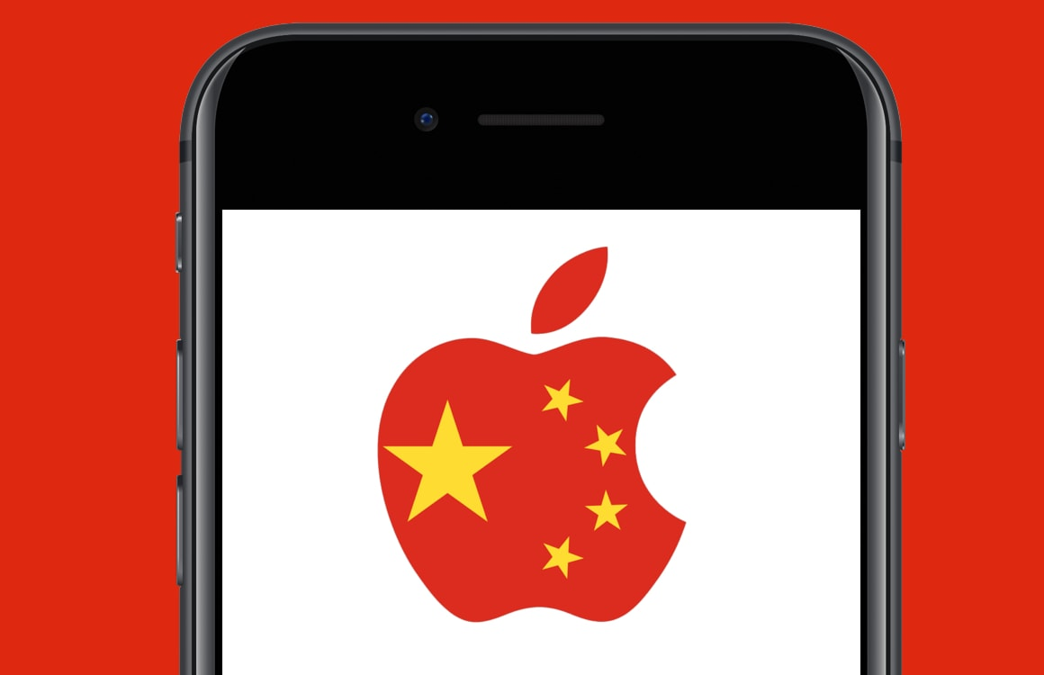 how to connect to app store in china