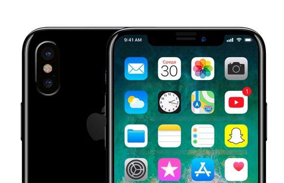 iOS 11 lekt informatie over iPhone 8, gezichtsherkenning en Animoji