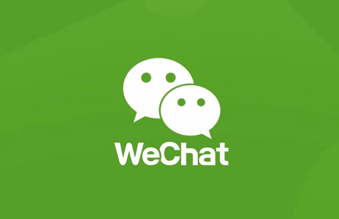 Deze app is net zo populair als WhatsApp, maar niemand kent 'm