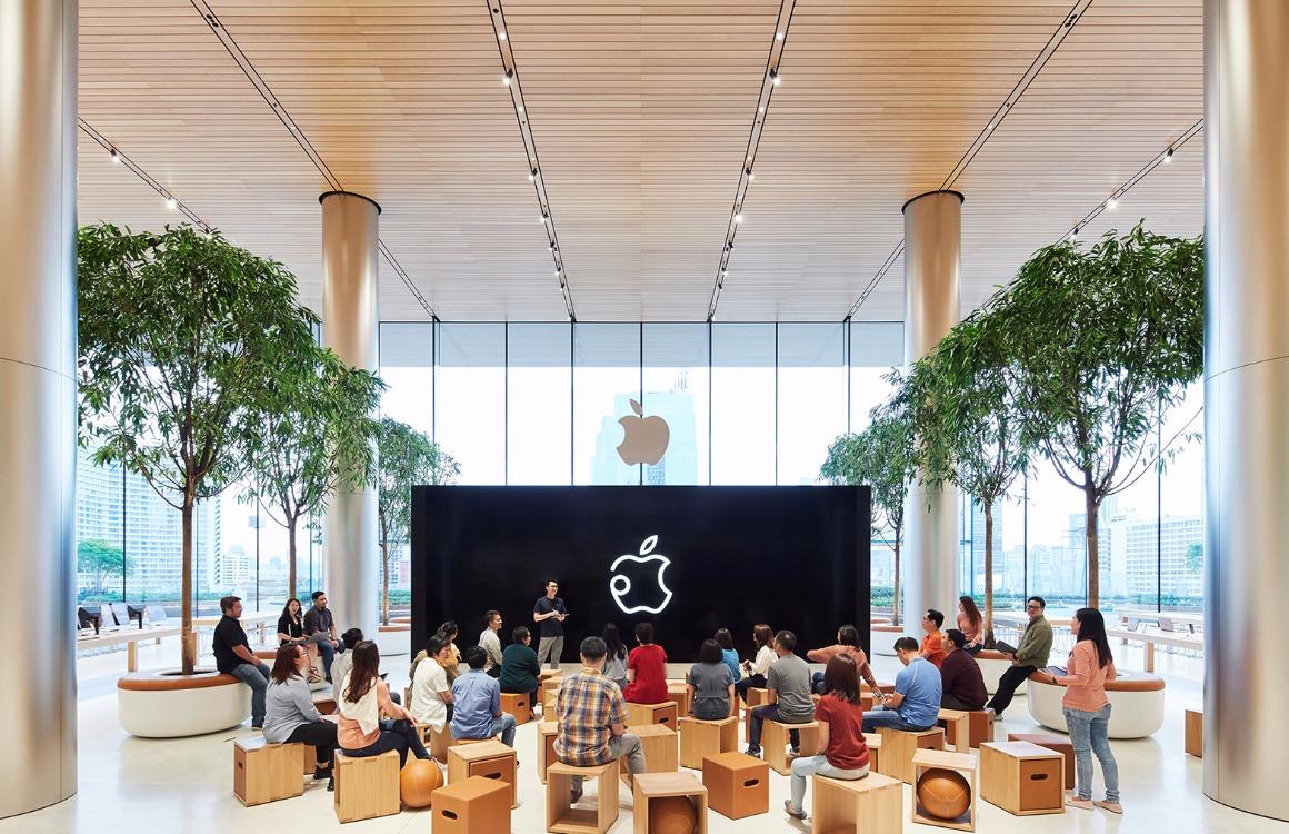 Apple Store toekomst 1