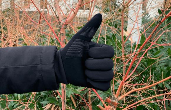 Getest: De Mujjo Touchscreen Gloves kunnen we warm aanbevelen