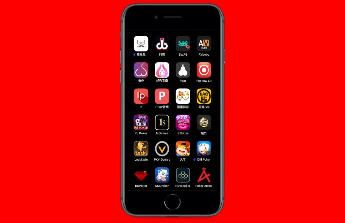 Illegale iOS app porno gokken 2