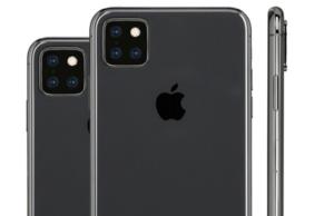 iPhone 2019 camerabult