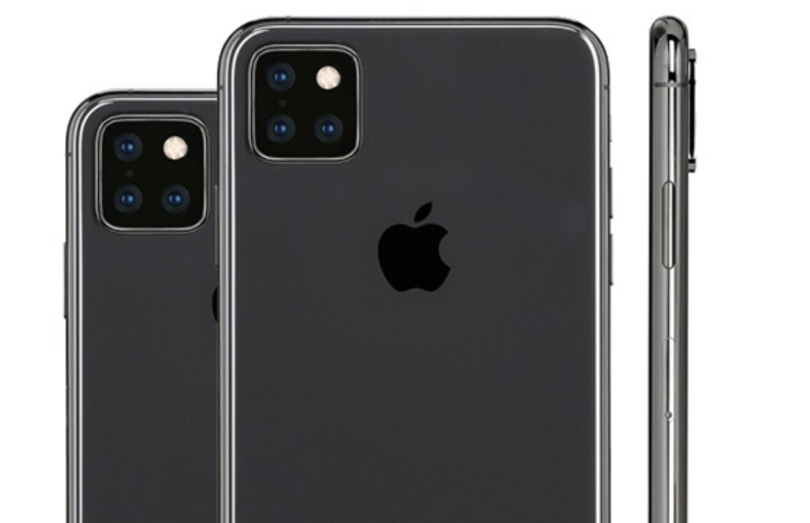 iPhone 2019 camerabult