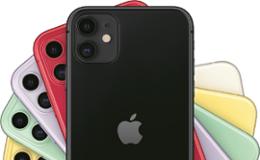iPhone 11 KPN