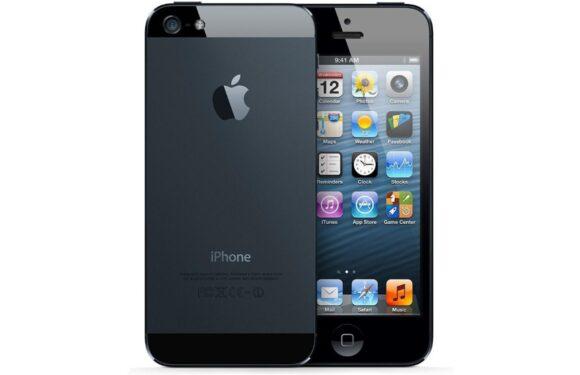 Heb je een iPhone 5? Waarom je nu moet updaten