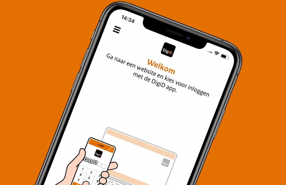 digid app id check