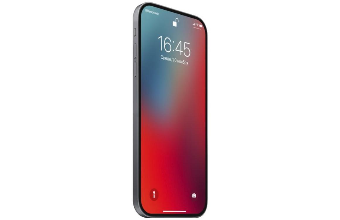 iphone 12 5g release vertraagd