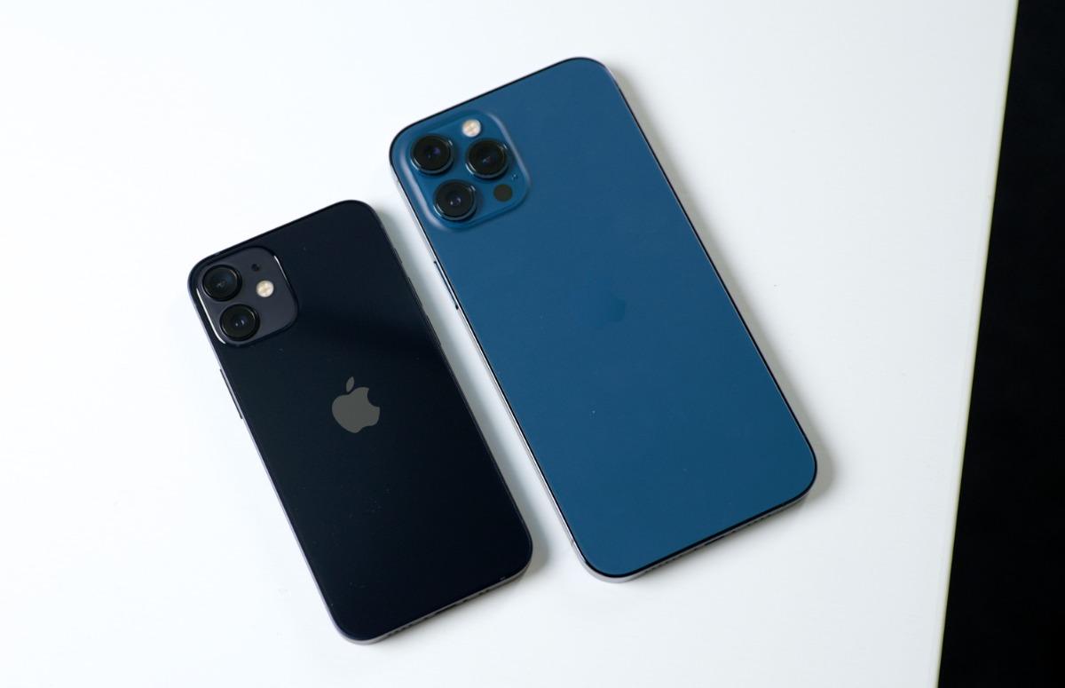 Dit zijn de eerste geruchten over de iPhone 13-serie