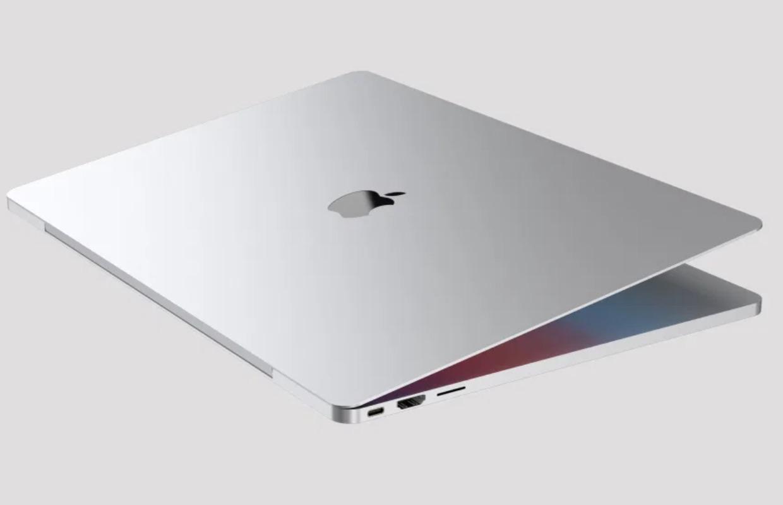 MacBook Pro 2021 WWDC
