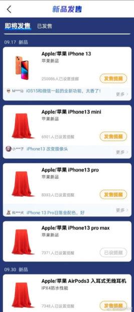 iPhone 13 verkoop start op 17 september