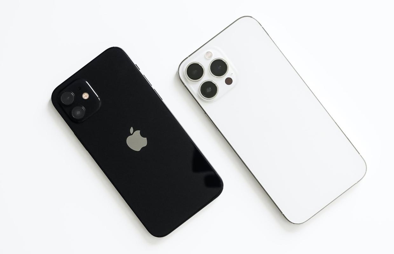 'Apple verlaagt iPhone 13-productie vanwege chiptekorten'