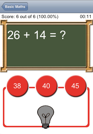 iPhone maths